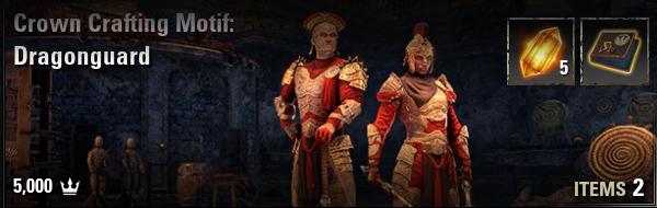 Crown Crafting Motif: Dragonguard [NA-PC]