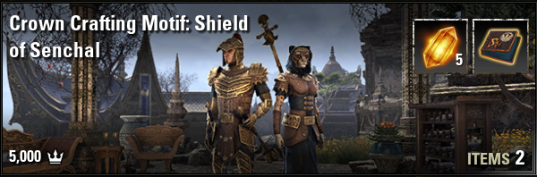 Crown Crafting Motif: Shield of Senchal [NA-PC]