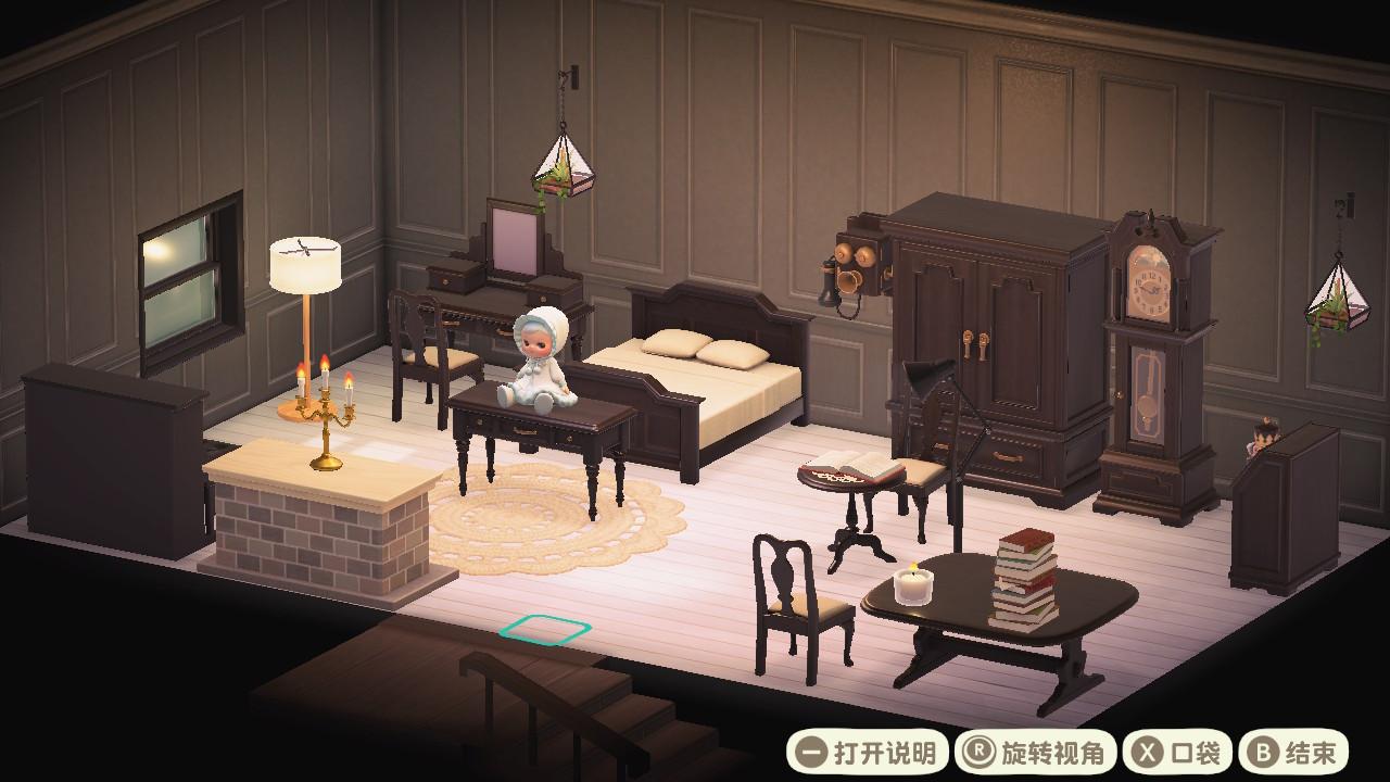 Animal Crossing New Horizons Black Antique Furniture Set Room 27 Items