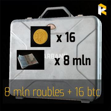 Money case + 8 mln roub + 16 bit EFT - fast & safe
