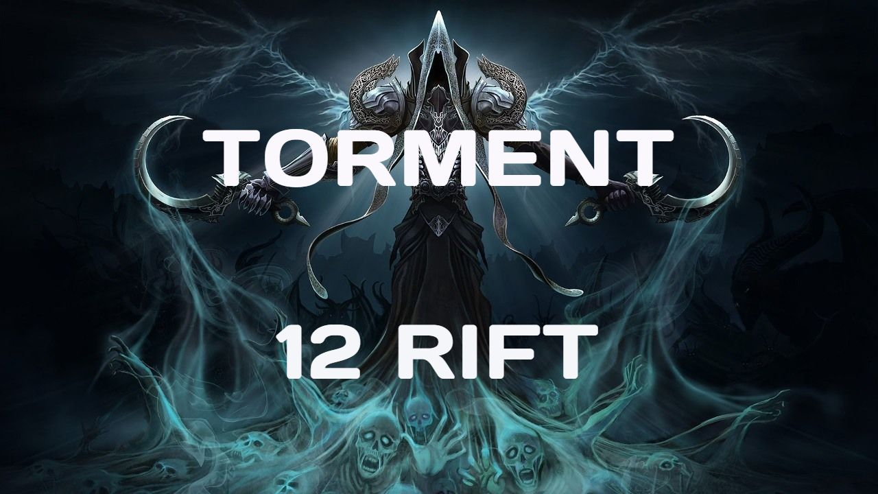 Season 16 EU. Torment 12 rifts