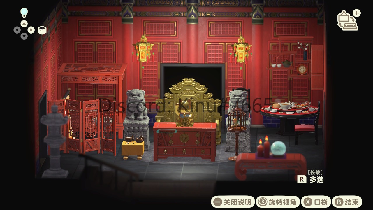 Animal Crossing New Horizons   Furnitures Chinese Style Room Set ALL 25Pcs