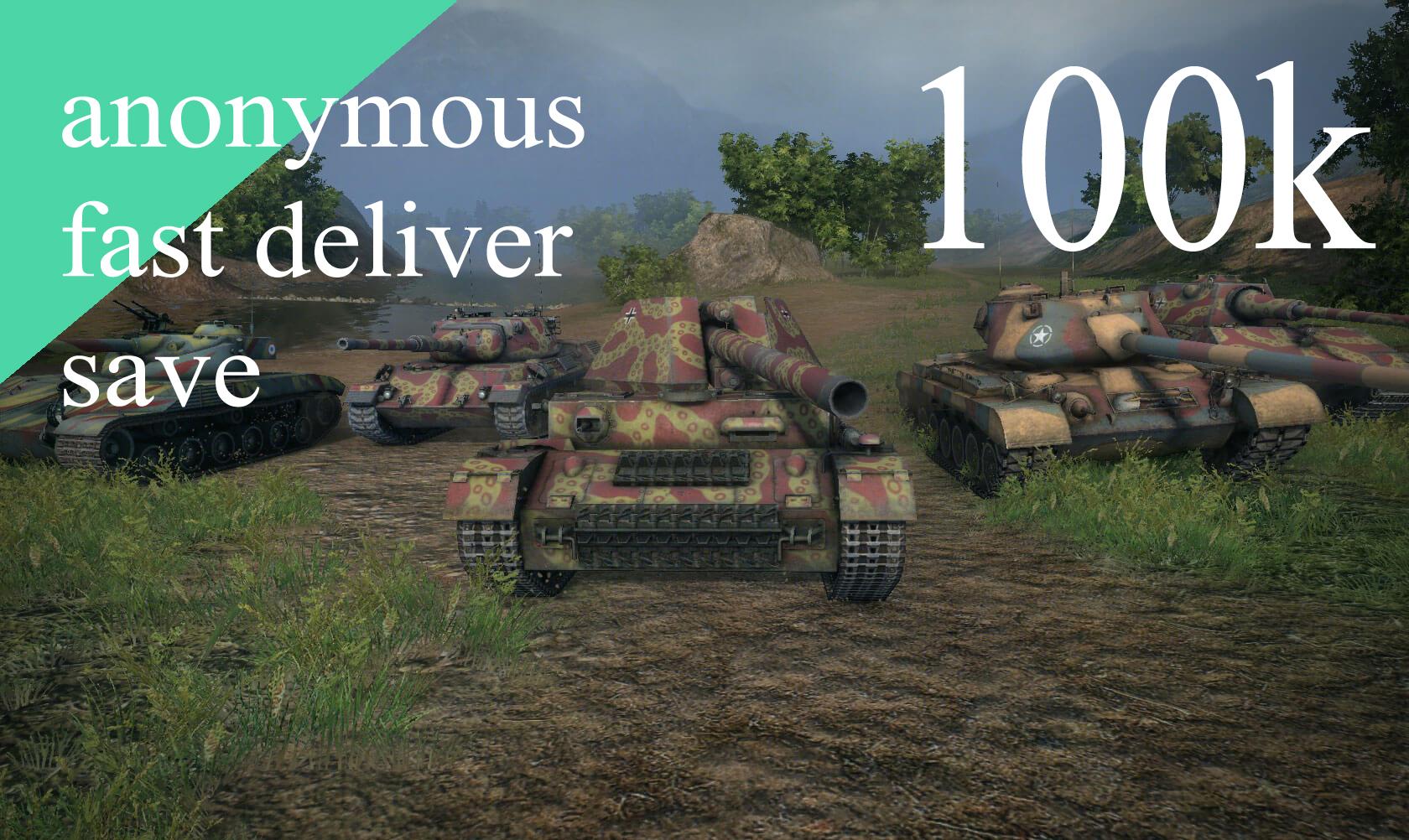 100k WOT silver - World of Tanks Hand Farm