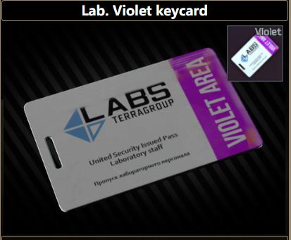 Lab. Violet Keycard