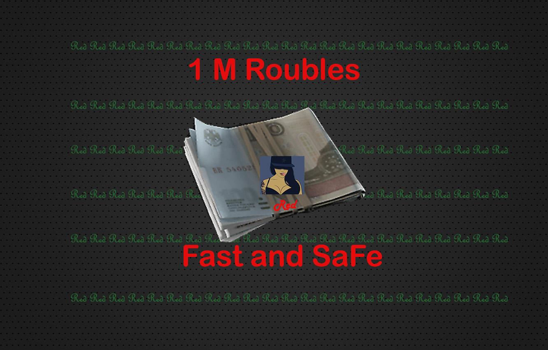 1 M Roubles (Flea Market) (Cover Fee 10%)