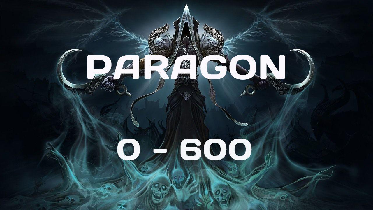 Season 16 EU. Paragon Leveling 0-600