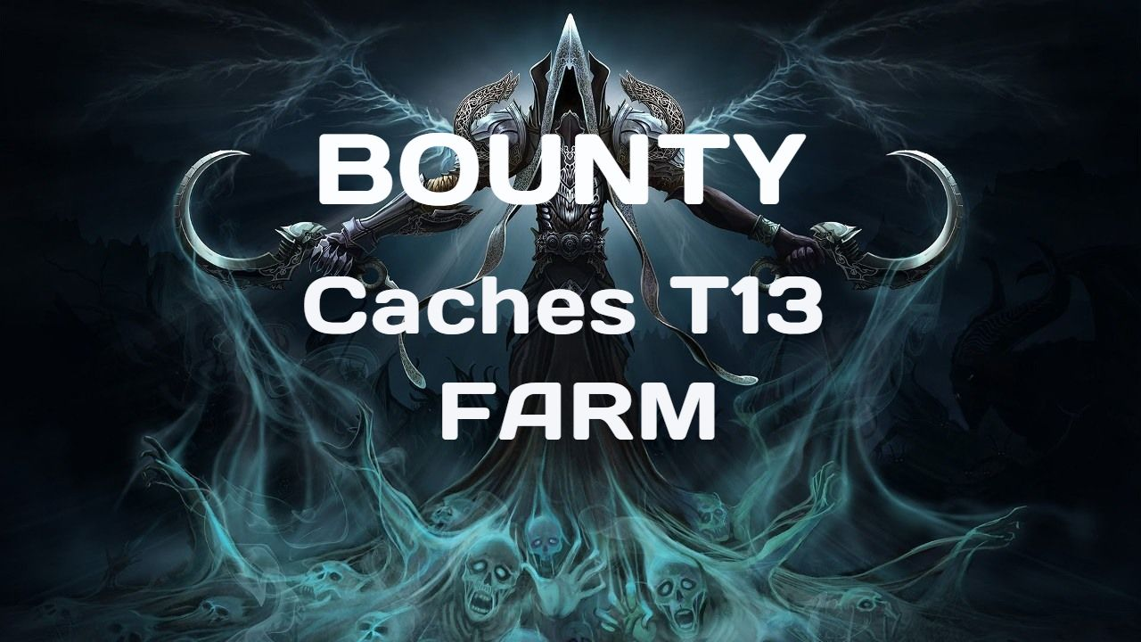 Season 16 EU. Cache (Large Horadric Chest) T13 farm.