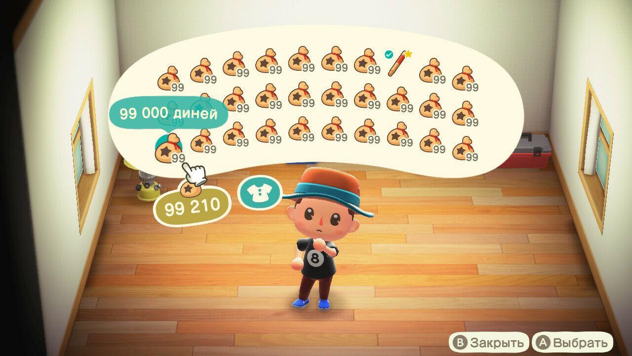 Switch Animal Crossing New Horizon 990k Bells (10 stacks) + 2 Mile Tickets