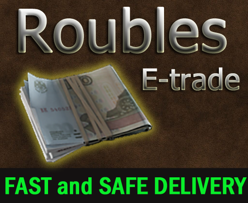 1 mil Roubles ( 1 000 000 rubles ) 5% off   / /   Delivery method: Flea Market / I cover the fee