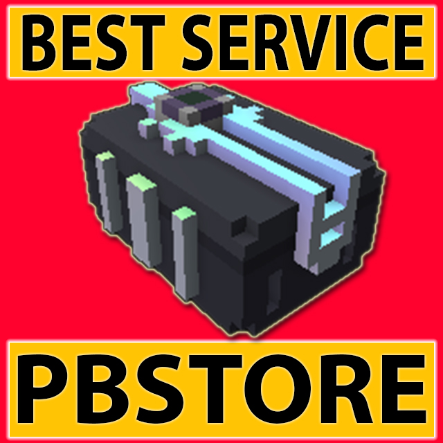 ★★★[PS4 US] Chaos Chest - INSTANT DELIVERY (5-10 min)★★★