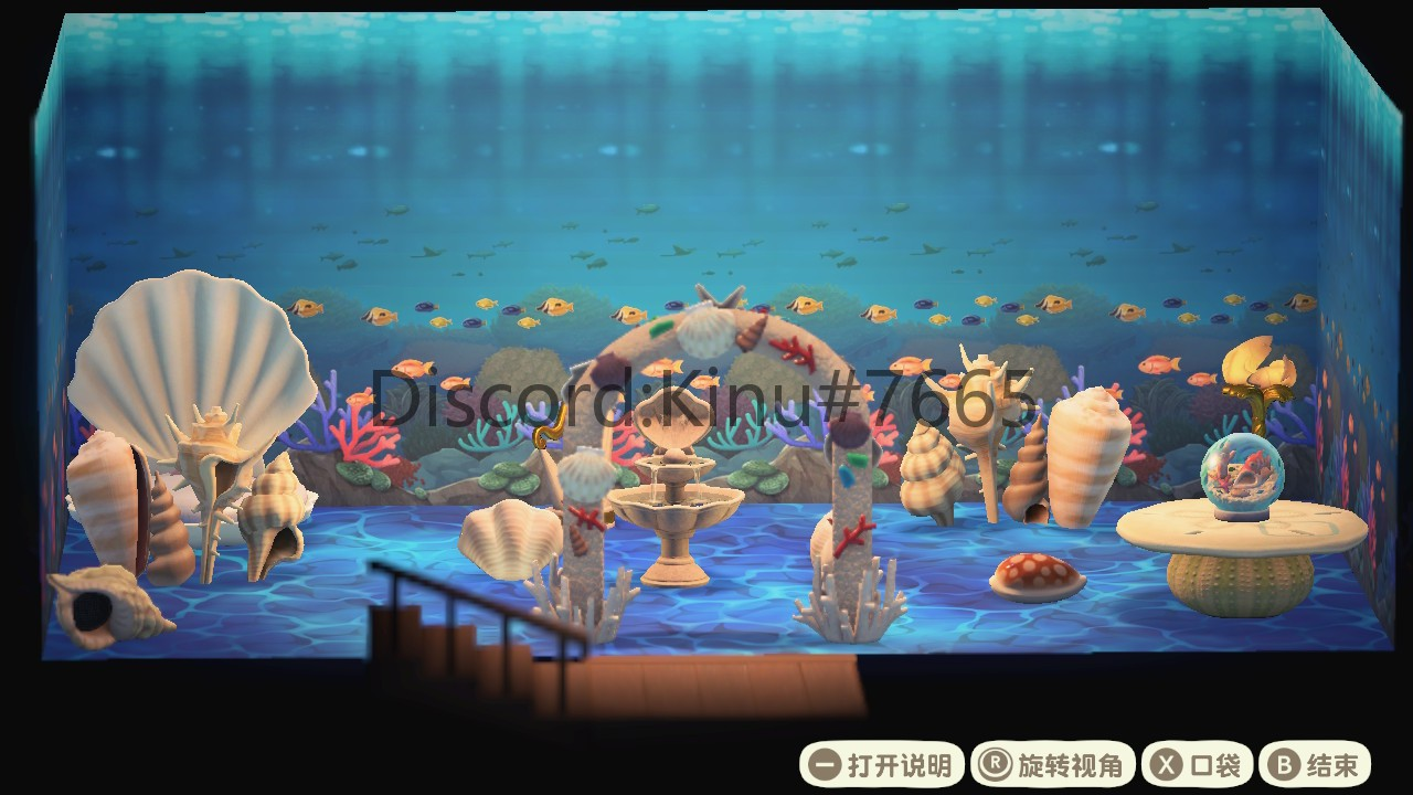 Animal Crossing New Horizons Furnitures Seaworld Room Set ...