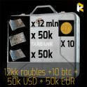 Money case + 12 mln roub + 10 btc + 50k Usd + 50k EUR EFT - fast & safe