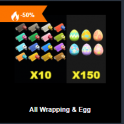 All Wrapping & Egg - Fast delivery 24/7 online Cheap Animal Crossing items