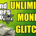 GTA 5 money making glitch   300mil for 15 minutes   only 10 dollars