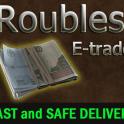 1 mil Roubles (1 000 000 rubles)  Delivery method: Flea Market