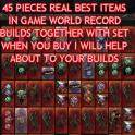 LOW STOCK!☣️ WORLD BEST 45xITEMS | 4 BUILDS TOGETHER (TURRET BE ETC)|☣️ 0:53secs 0:58secs 187 CS☣️