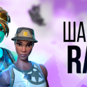 Fortnite Account   Rare chance SKINS!   WITH WARRANTY   Fast SHIPPING