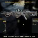 Bloodied Explosive Enclave Plasma Rifle 20% more damage