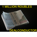 1 MILLION ROUBLES | Always available | 100% Value | 100% safe Fast Delivery
