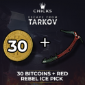 30 Bitcoins + Red Rebel Ice pick [FAST DELIVERY]