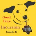 Incursion SC {Good price}  1 - 2  Mirror of Kalandra FAST