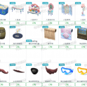 Animal Crossing New Horizons New Items for 1.3 Version All 91 items