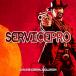 SERVICEPRO - avatar