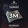 3M Roubles We bear the cost [No need to be lvl 10 & have FIR item-s] [FAST DELIVERY] - image