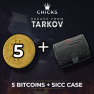 5 Bitcoins + SICC case [FAST DELIVERY] - image