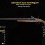 Quad Hardened Double-Barrel Shotgun- Level 45 - image