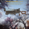 Bloodied Explosive Gauss Rifle  25% less VATS - image