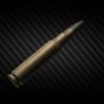 Full ammo case - 7.62x51 мм M993 (1960 pieces) - image