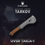 UVSR Taiga-1 [FAST DELIVERY] - image