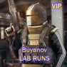 ⚡BEST LAB RUN⚡ with Mags&Meds&Docs cases+keycard 5M - 12M ROUBLES  ⚡LIVESTREAM⚡ - image