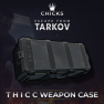 T H I C C Weapon case / THICC Weapon case [FAST DELIVERY] - image