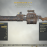 Bloodied Explosive Railway Rifle 25% less V.A.T.S. Action Point cost - image