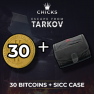 30 Bitcoins + SICC case [FAST DELIVERY] - image