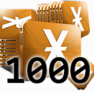 = 1000 PLEX = Eve Online. Extremely Fast = Maximum Safe. - image