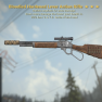 Bloodied Explosive Lever Action Rifle  + 25% less VATS - image