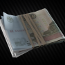~ Cheap and Fast ~ 1 Million Roubles~ - image
