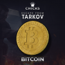 50 Bitcoins [FAST DELIVERY] - image