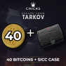 40 Bitcoins + SICC case [FAST DELIVERY] - image