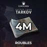 4M Roubles We bear the cost [No need to be lvl 10 & have FIR item-s] [FAST DELIVERY] - image