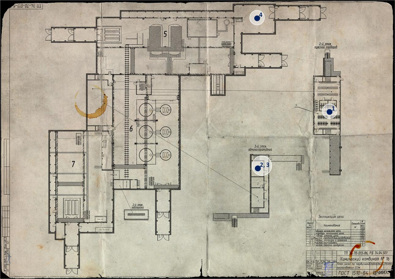Key Spawn map of Factory