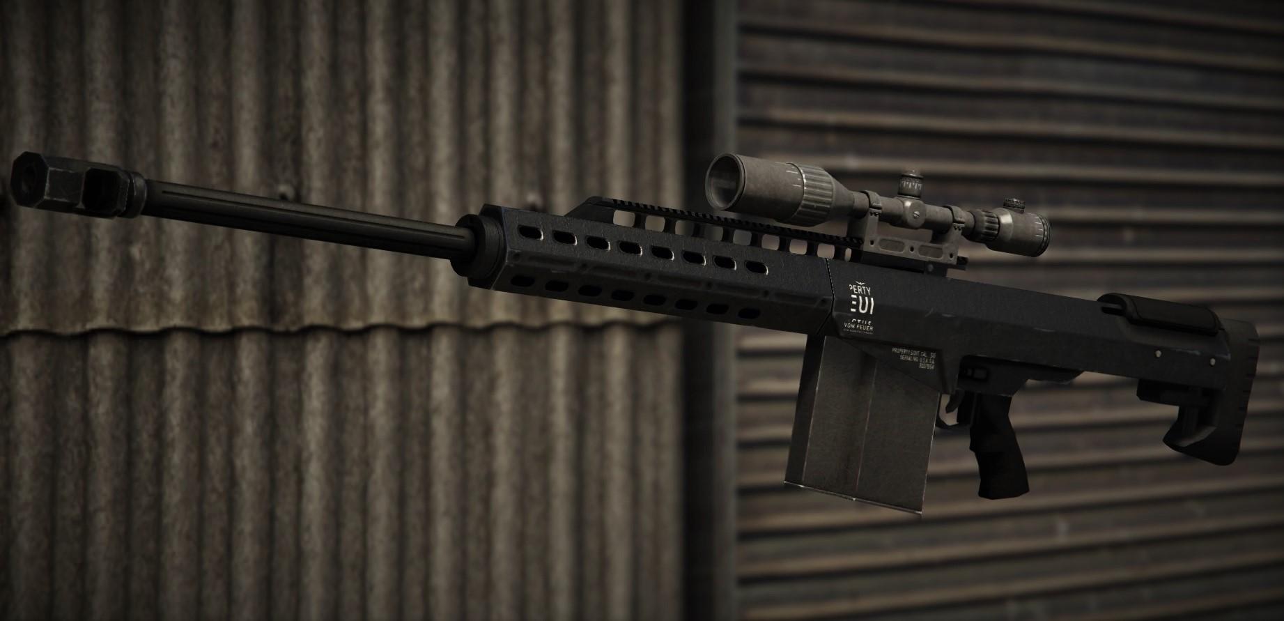 Тяжелый снайпер