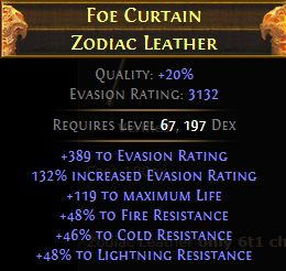 Foe Curtain Zodiac Leather