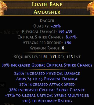 Loath Bane Ambusher
